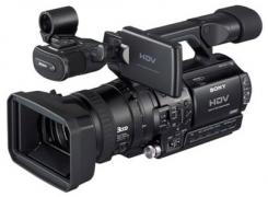 Sony HDV HVR Z1P PAL Professional Video Camera Camcorder